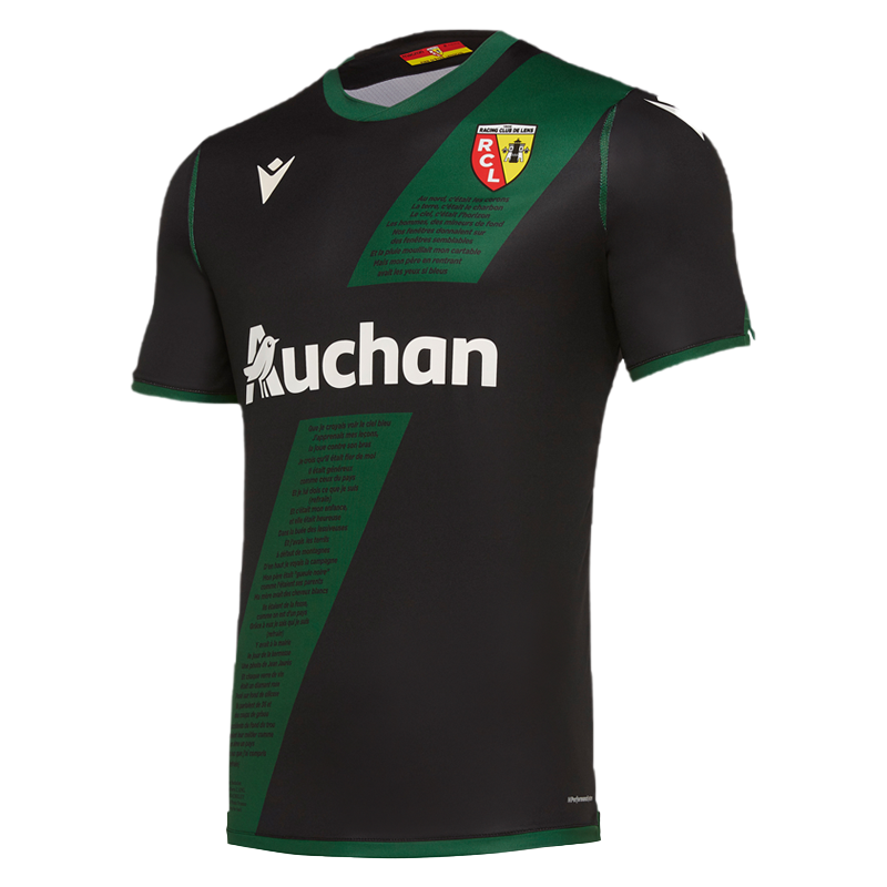MAILLOT EXTERIEUR JUNIOR 2019-2020